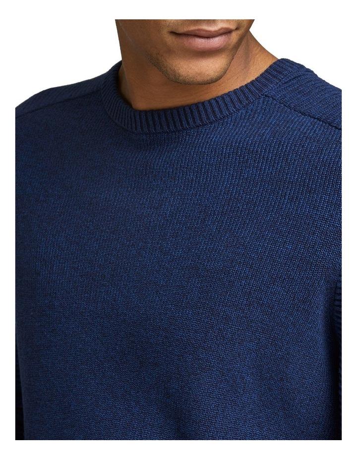 Infinity Knit image 3