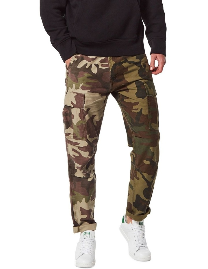 Sneaker Cargo Pants image 1