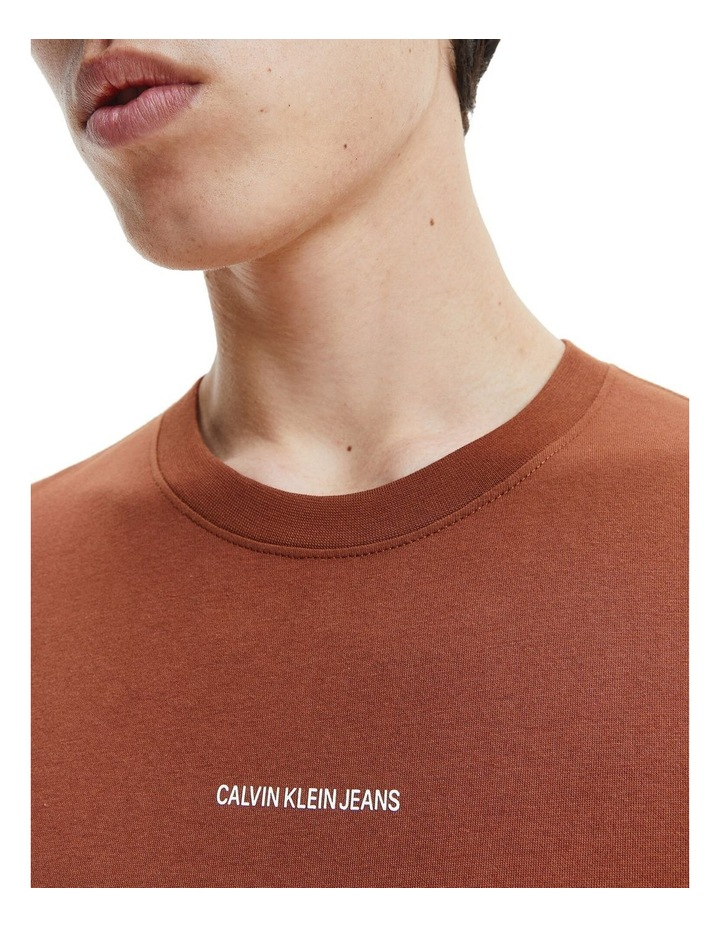 Micro Branding Essential Short Sleeve Tee image 3