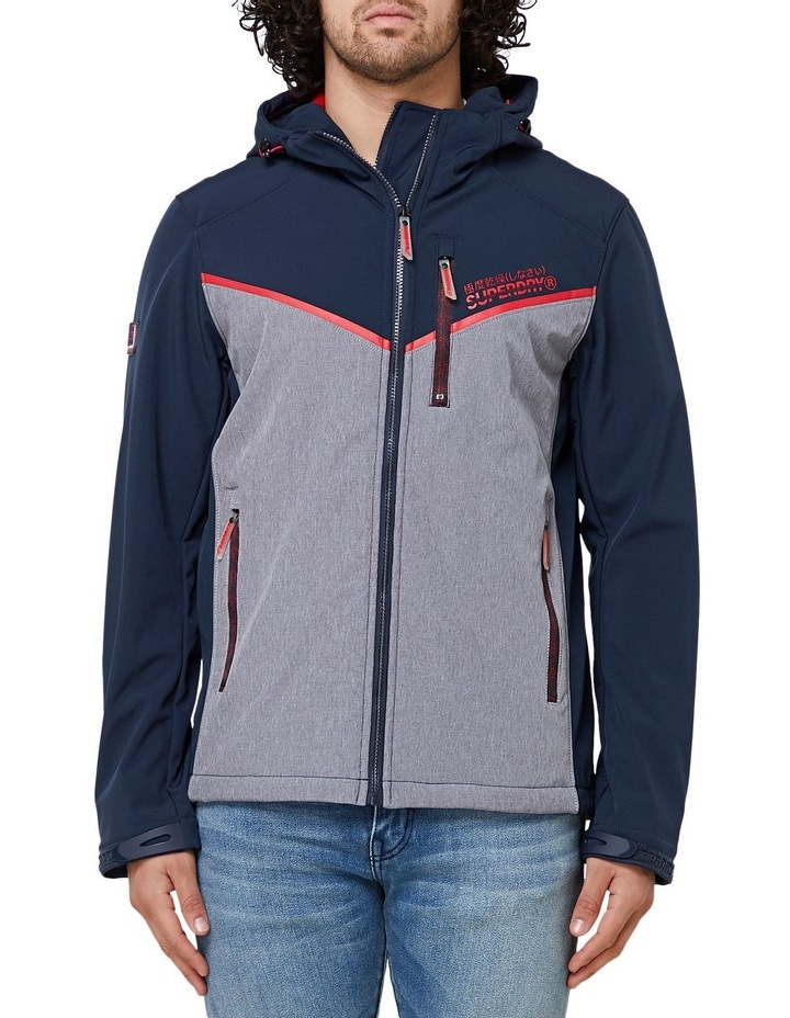 Hooded Paralex Windtrekker image 1