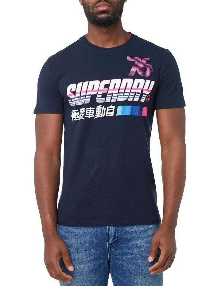 Super Surf Tee image 1