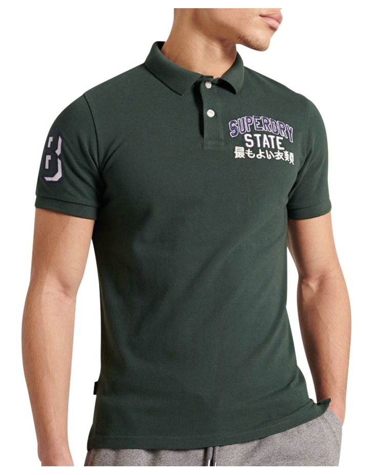 Classic Superstate Polo Shirt image 1