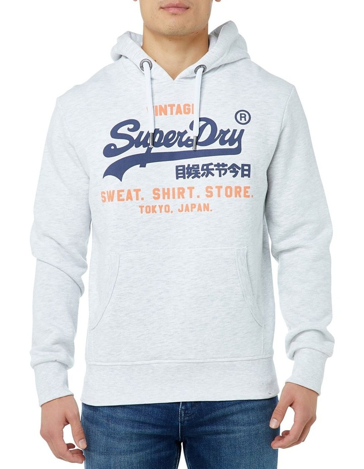 SWEAT SHIRT SHOP DUO HOOD image 1
