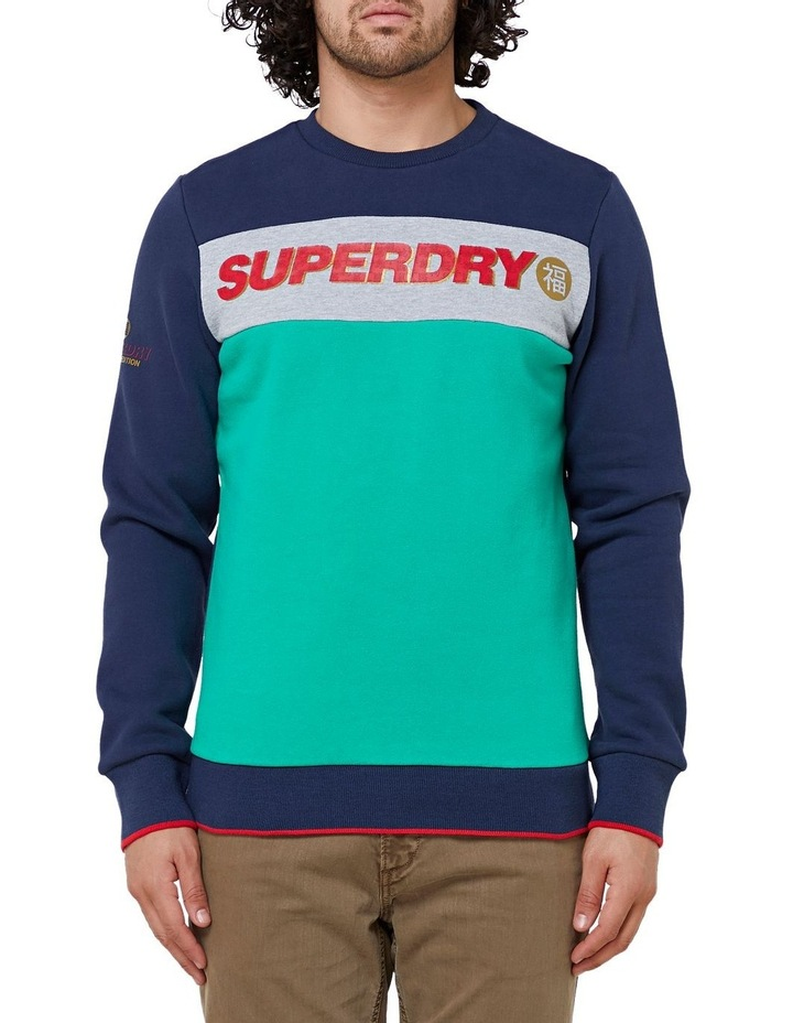 Chinese New Year Crew Jumper image 1