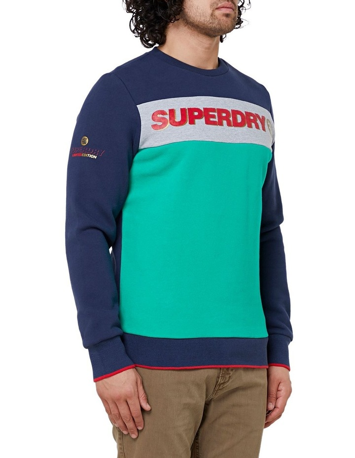 Chinese New Year Crew Jumper image 2