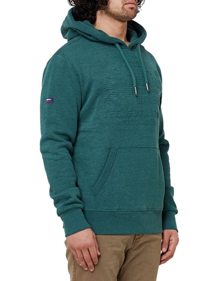 Sweat Shirt Shop Embossed Hood image 2