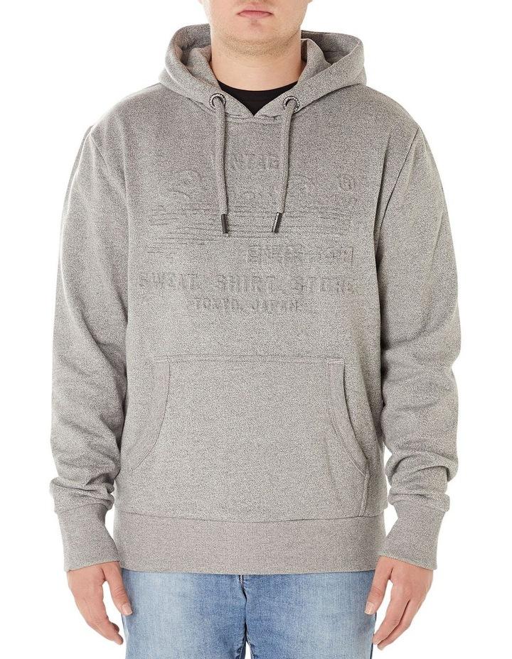 Sweat Shirt Shop Embossed Hood image 1
