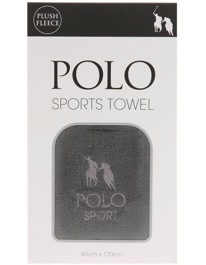 Plush Fleece Sports Towel image 1