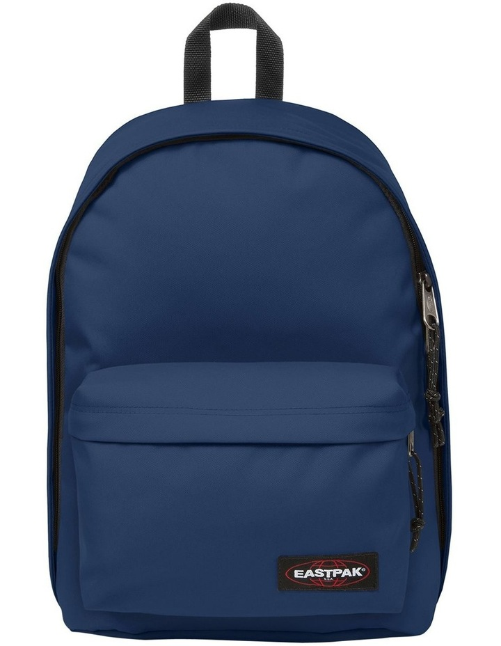 Out Of Office Backpack image 1
