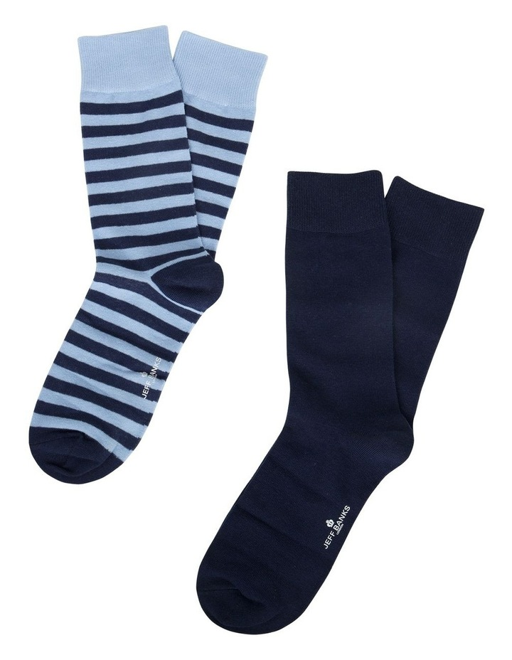 Sock And Hankie Gift Pack image 3
