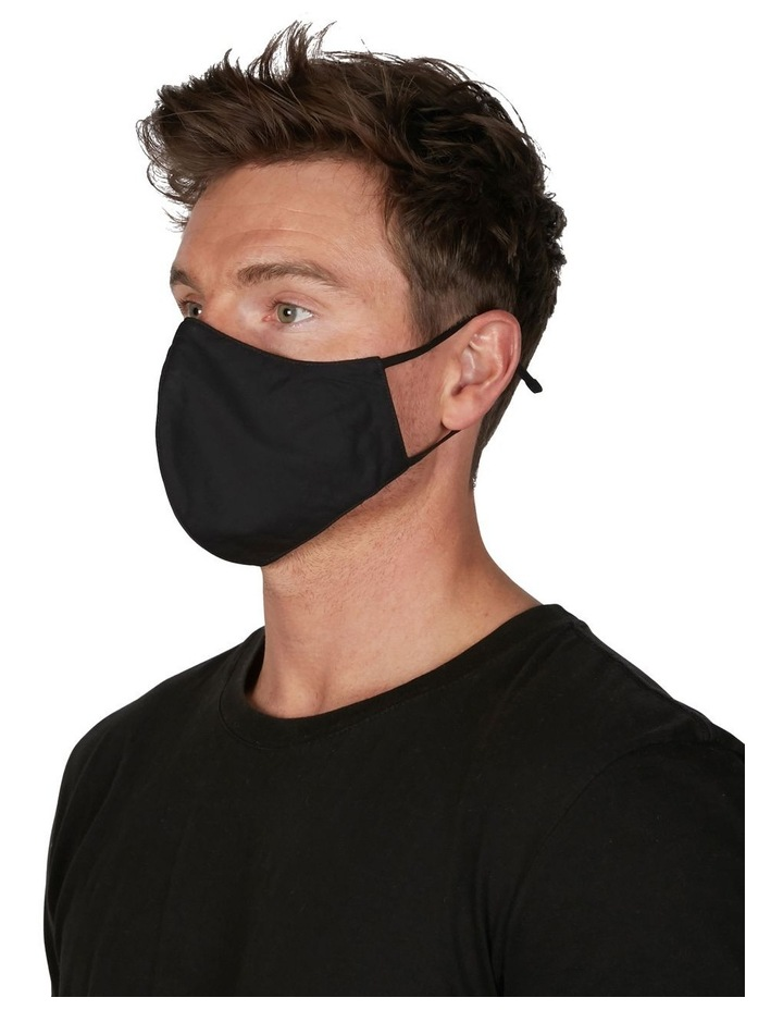 Double Layered Face Mask  2 Pack image 2