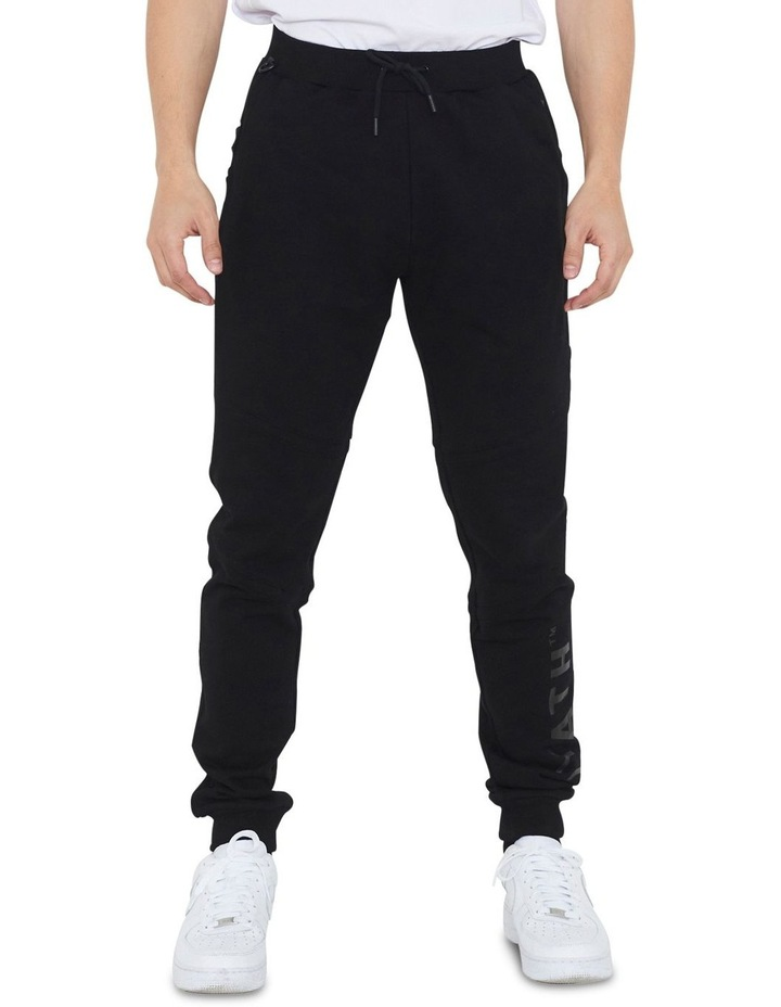 The Ath Track Pant image 1