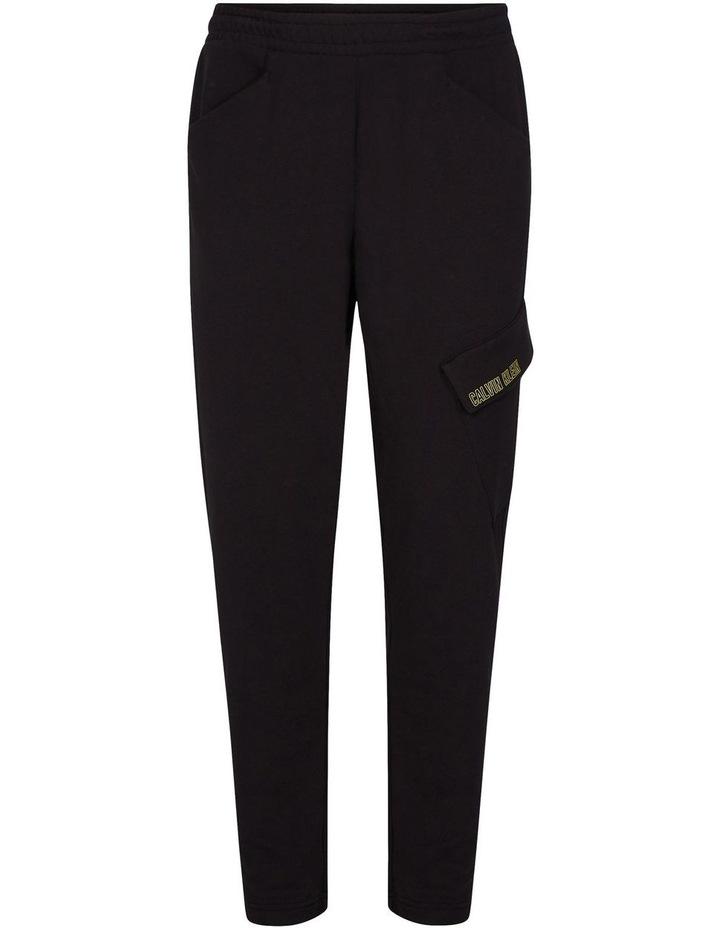 Techwear Sweatpants image 1