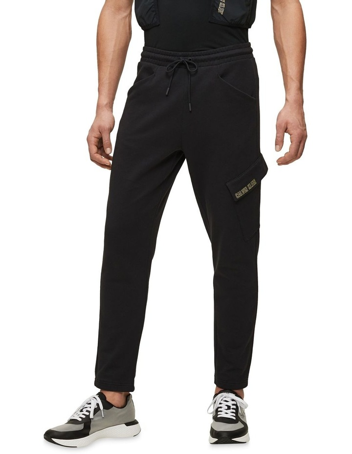 Techwear Sweatpants image 2