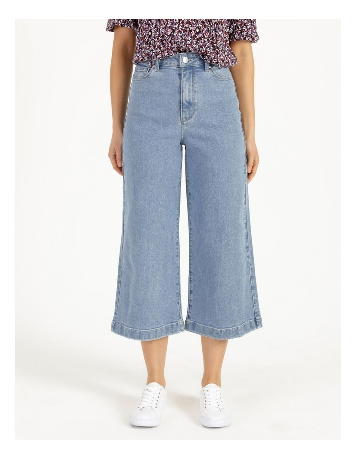 Bright Blue High Waisted Wide Leg Jean image 3