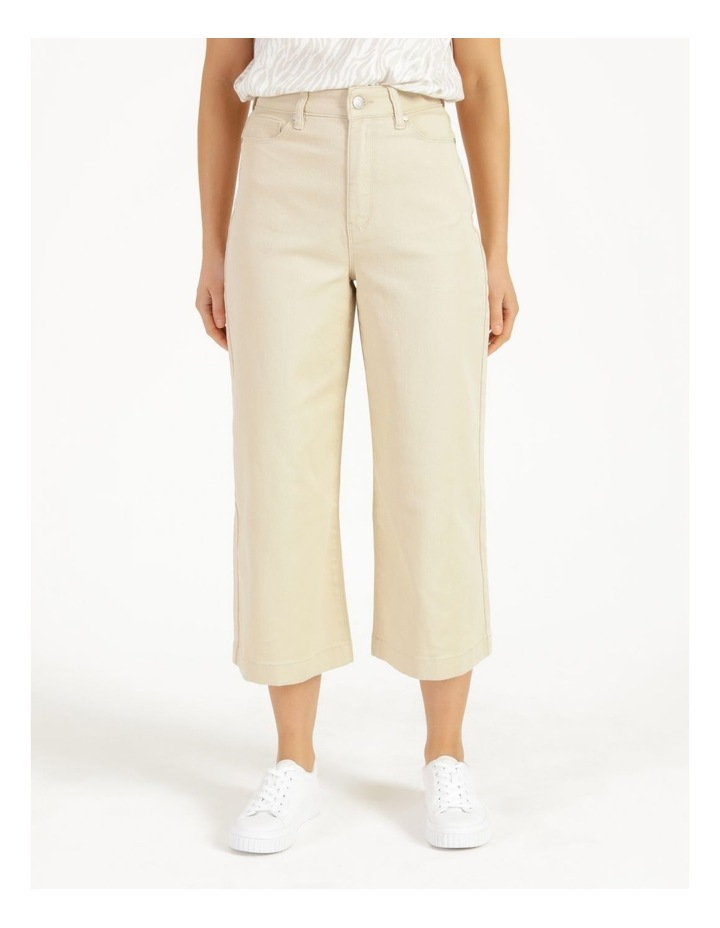 Natural High Waisted Wide Leg Jean image 3