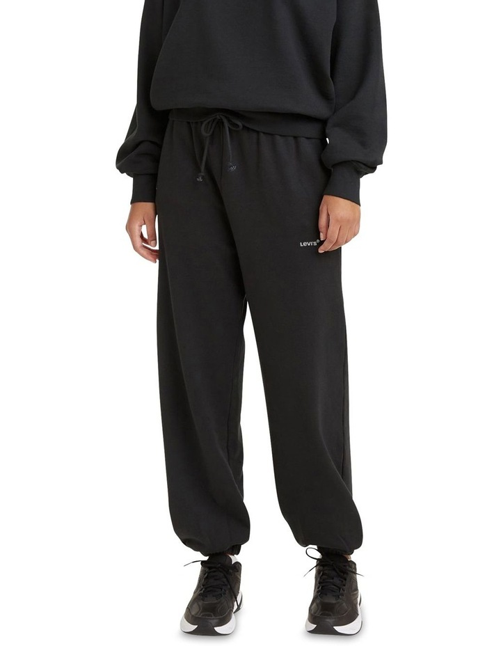 Work From Home Black Sweatpants image 1