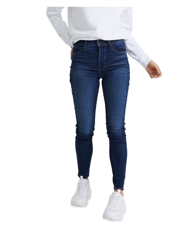 720 Hirise Super Skinny Jean image 1
