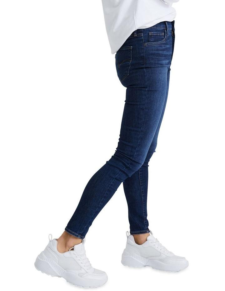 720 Hirise Super Skinny Jean image 2