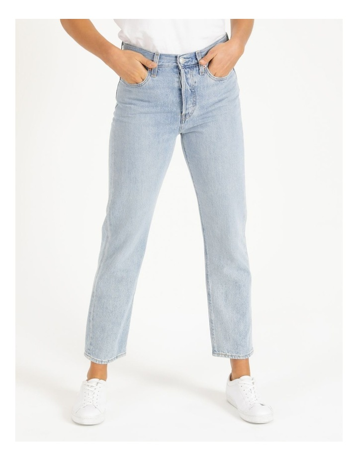Wedgie Fit Montgomery Baked Straight Leg Jean image 1