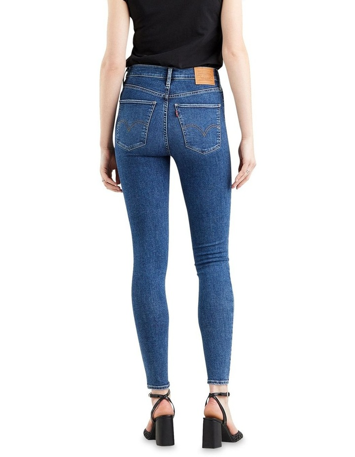 Mile High Venice For Real Super Skinny Jean image 2