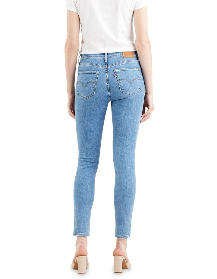 721 Don'T Be Extra High Rise Skinny Jean image 2
