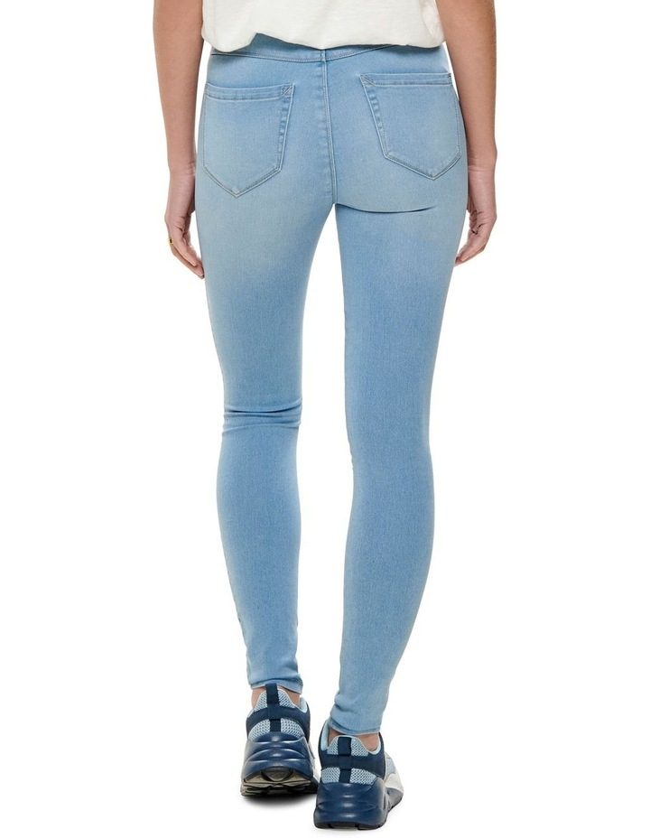 Royal High Waist Skinny Fit Jeans image 2