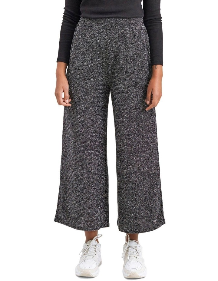 Abel Trousers image 1