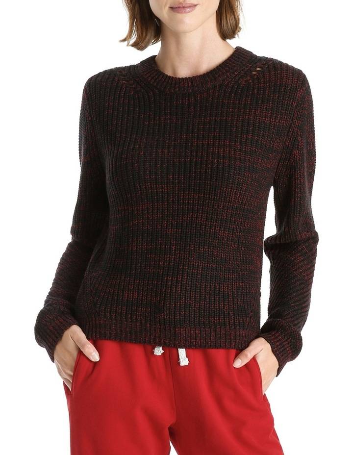 Ames Classic Knit image 1
