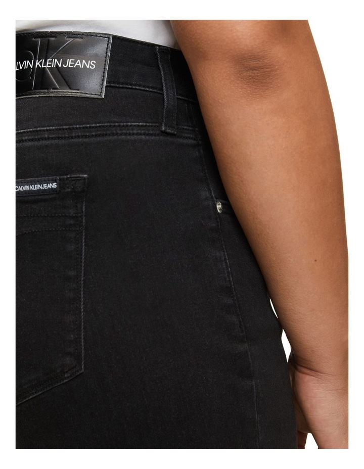 Inclusive High Rise Skinny Jean image 3