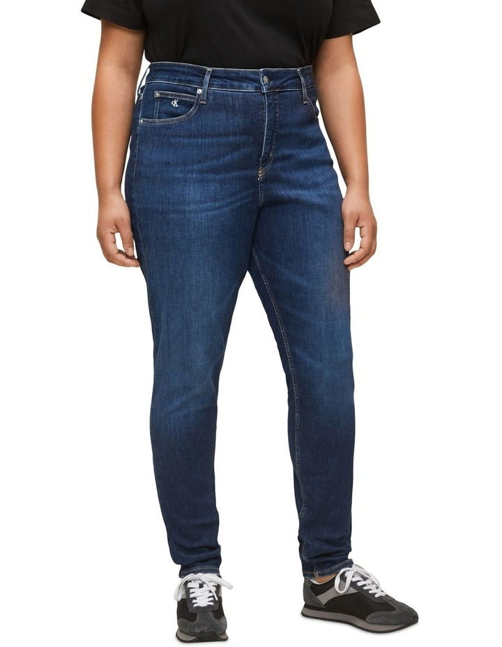 Inclusive High Rise Skinny Jean image 1