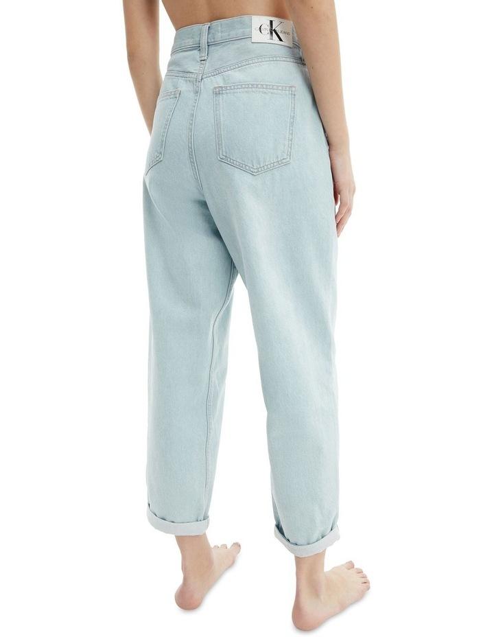 Baggy Jean image 2