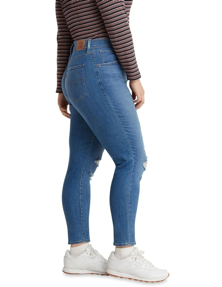 Plus Size 720 High-Rise Super Skinny Jeans image 2