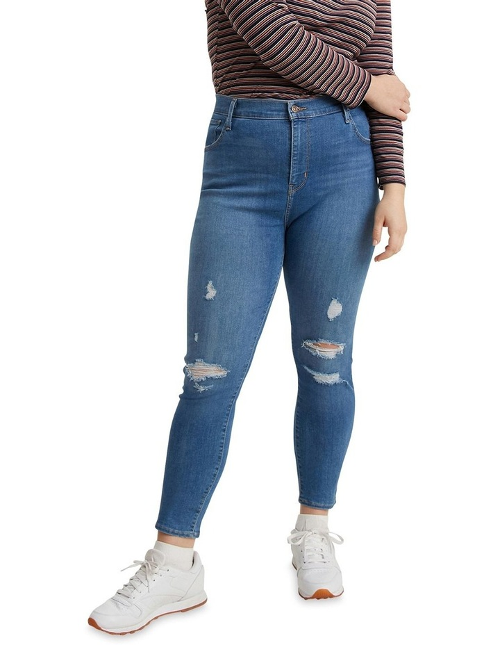 Plus Size 720 High-Rise Super Skinny Jeans image 4