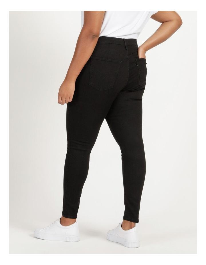 Curve Mile High Super Skinny Jeans image 5