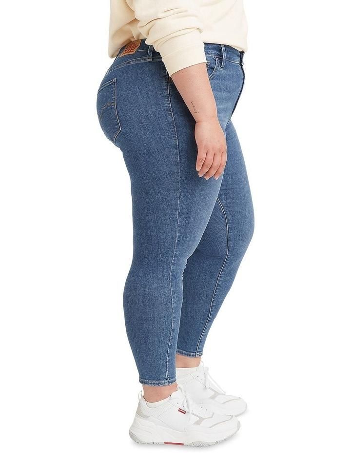 Curve 720 Quebec Drawn Plus High Rise Super Skinny Jean image 3