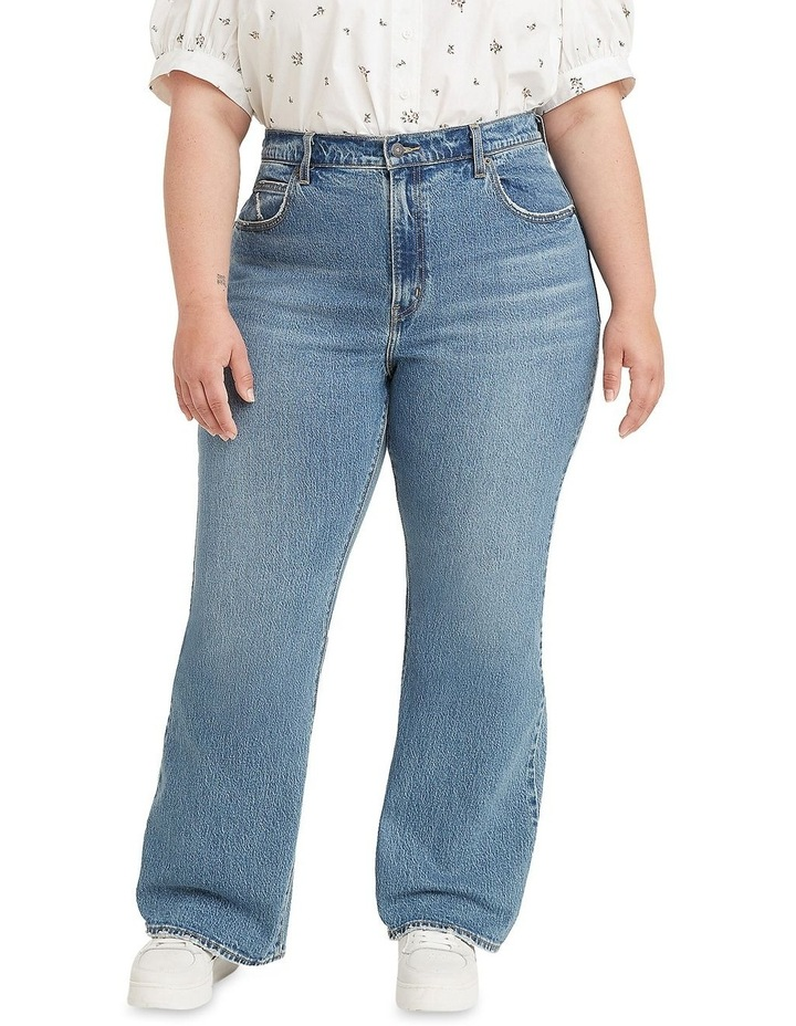 Curve 70s High Flare High Waisted Jean image 1