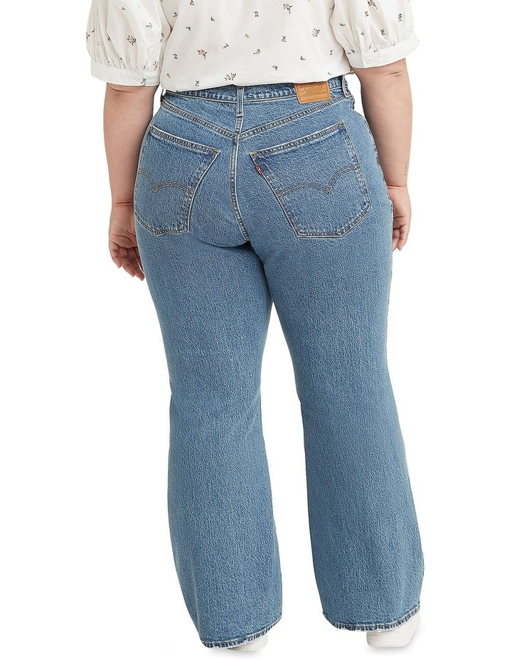 Curve 70s High Flare High Waisted Jean image 2