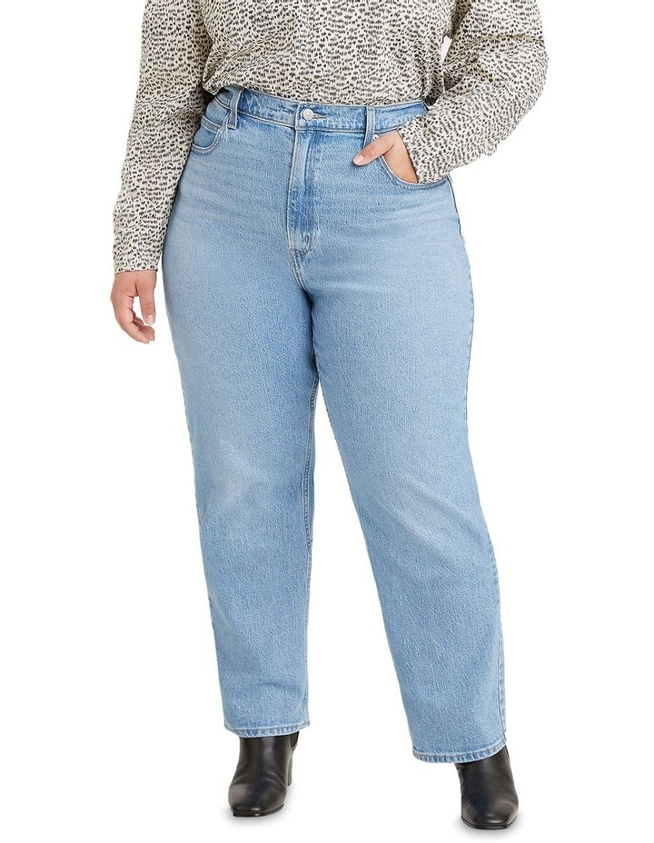 Cruve 70S High Straight Jeans image 1