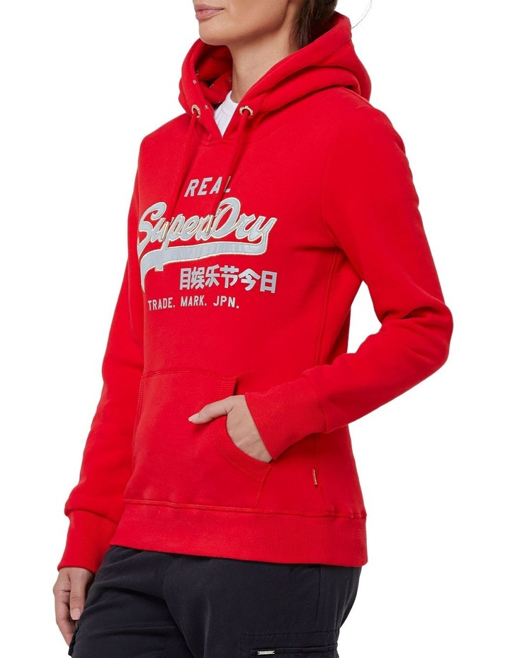 Chinese New Year Reflective Entry Hoodie image 2