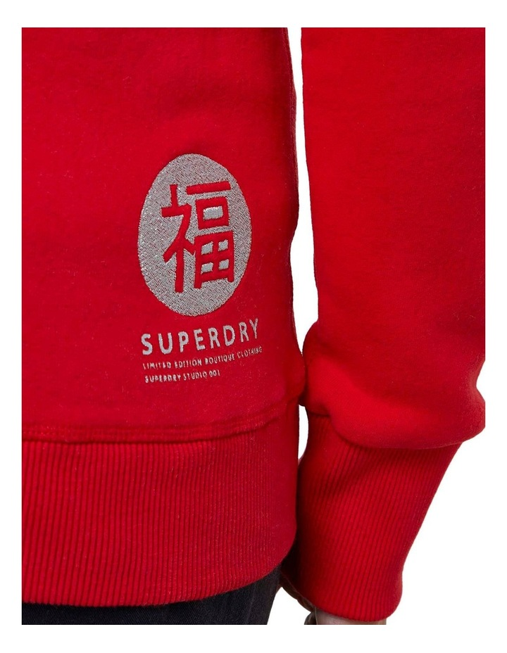Chinese New Year Reflective Entry Hoodie image 5