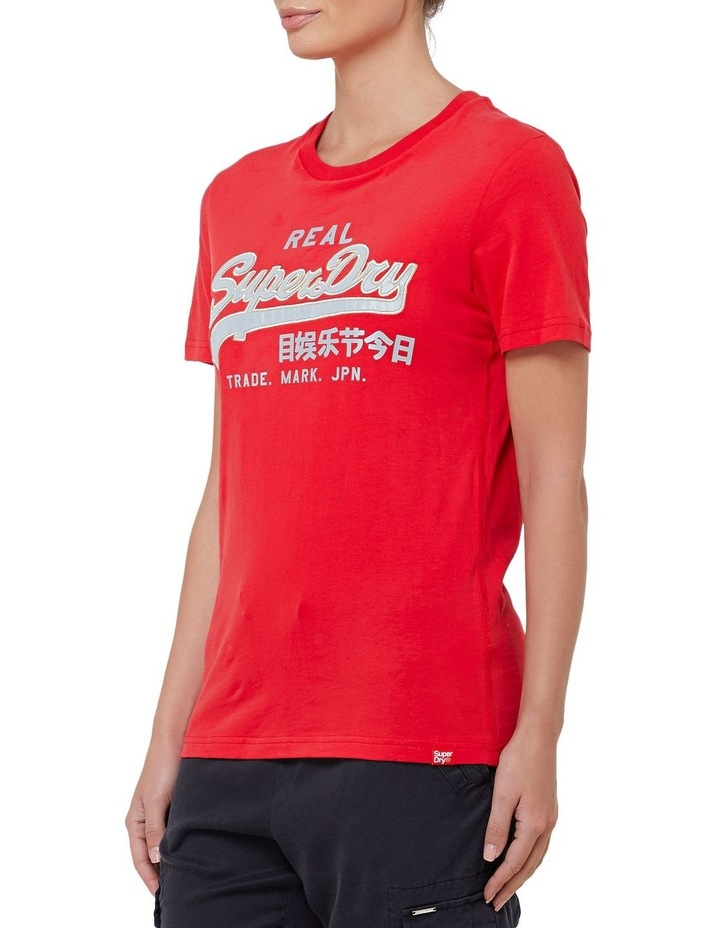 Chinese New Year Reflective Entry Tee image 2
