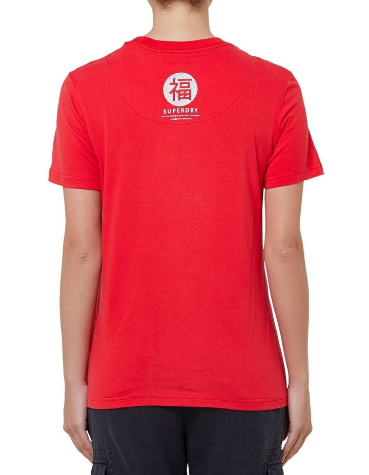 Chinese New Year Reflective Entry Tee image 3