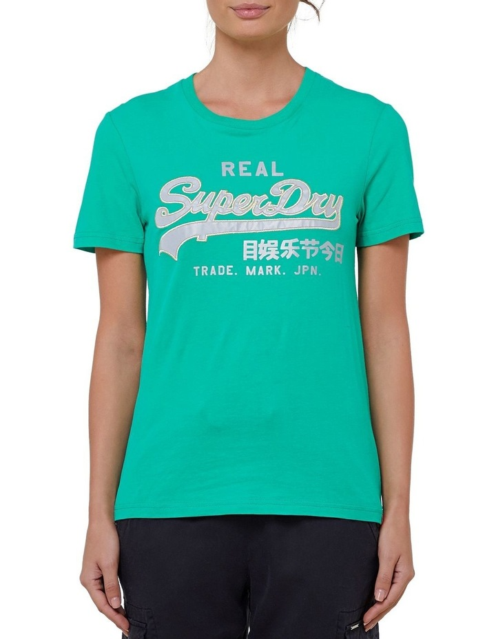 Chinese New Year Reflective Entry Tee image 1