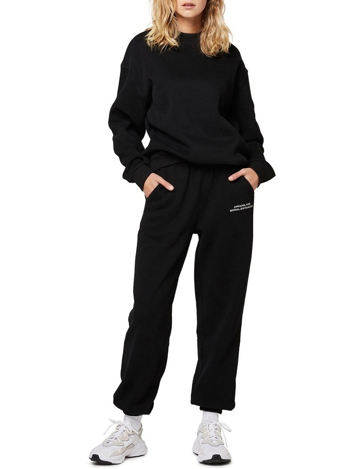 Track Pant 'These Tracksuits Inspired By Social Distancing' image 1