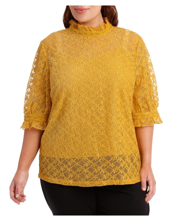 Top Lace Short Sleeve With Cami image 1