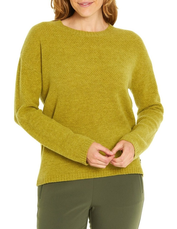 Essential Knit Jumper image 1