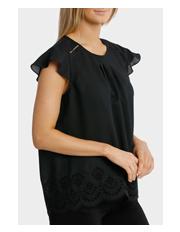 Trent Nathan - Embroidered Hem Short Sleeve Top