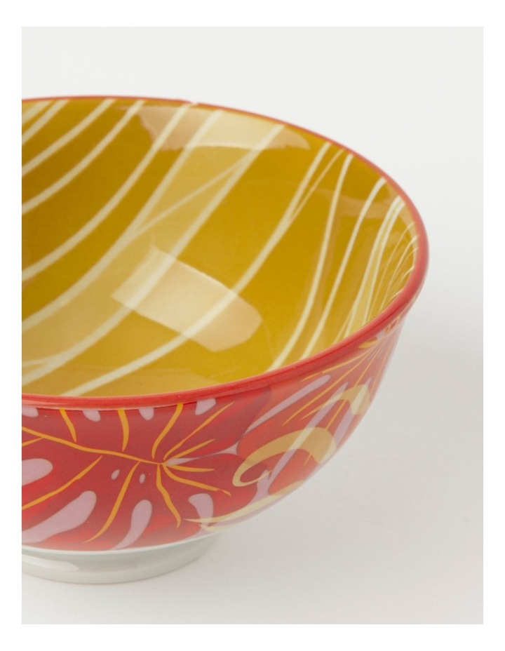 Capri Small Bowl image 4