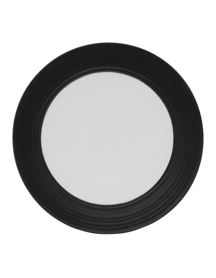 Modular Side Plate 22.5cm image 1